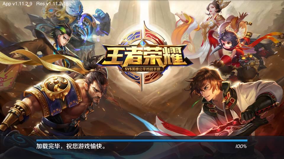 Ngất ngây với bộ ảnh cosplay game Vương Giả Vinh Diệu - Game mobile số 1 tại Trung Quốc