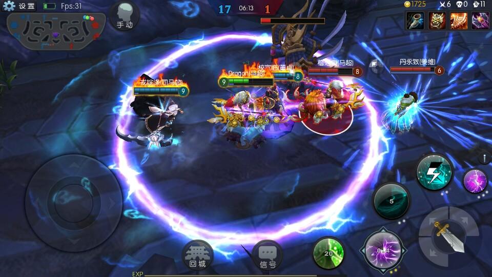 Mộng Tam Quốc Mobile - phiên bản trên di động của game 3Q Củ Hành