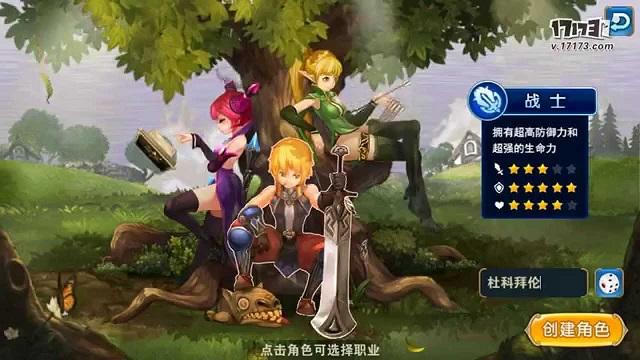 Dragon Nest Mobile xuất hiện với phong cách chơi cuồng bạo tại Trung quốc