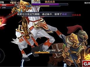 Mã Đạp Thiên Quân - Game mobile 3D với cơ chế mã chiến cực độc
