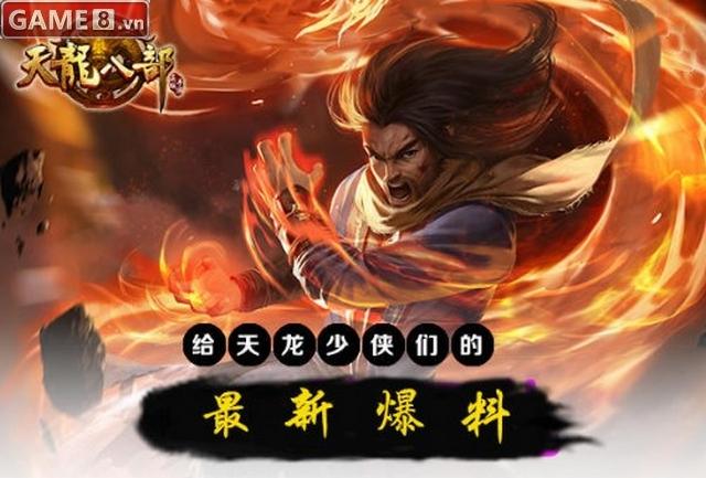 Thiên Long Bát Bộ Mobile của Tencent Games chậm ngày thử nghiệm vì quá nhiều lỗi - ảnh 1