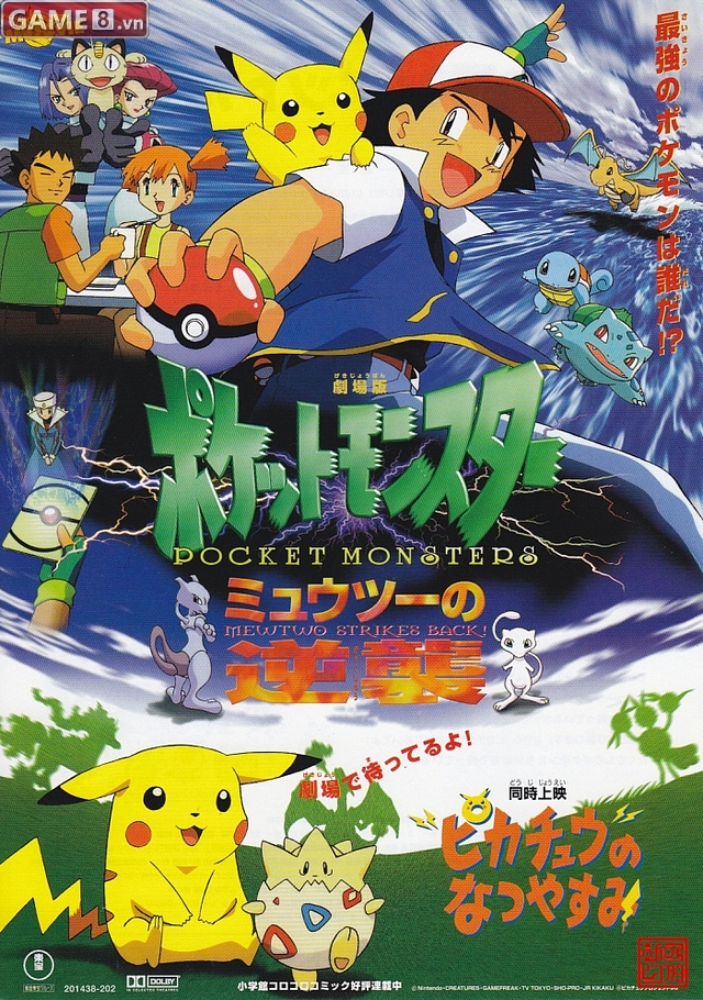 Kỷ niệm 20 năm ngày Pokemon ra đời, phim Pokemon: The first movie được tái chiếu trên khắp các màn ảnh rộng