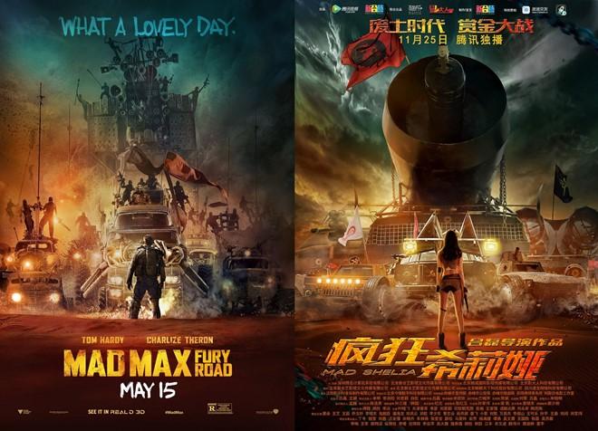 Siêu phẩm Max Điên đã bị Trung Quốc nhái lại thành ... Shelia Điên - ảnh 1