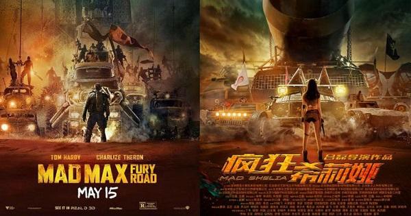 Siêu phẩm Max Điên đã bị Trung Quốc nhái lại thành ... Shelia Điên