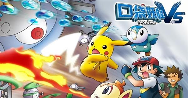 Khẩu Đại Yêu Quái VS: Game mobile đề tài Pokemon hấp dẫn Open Beta ngày 29/11