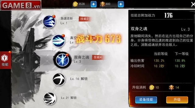 Hồn Chi Huyễn Ảnh: Game mobile chém mỏi tay đến từ NetEase - ảnh 6