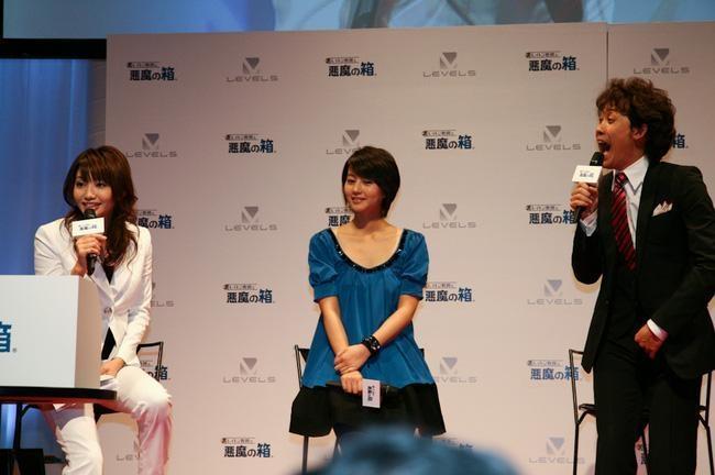 Thanh niên Nhật Bản đua nhau kết hôn với bạn thân để khỏi mất công hẹn hò - ảnh 2
