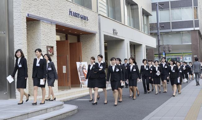 Thanh niên Nhật Bản đua nhau kết hôn với bạn thân để khỏi mất công hẹn hò - ảnh 3