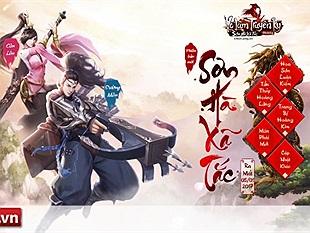 Võ Lâm Truyền Kỳ Mobile: Sơn Hà Xã Tắc sẽ ra mắt ngay tháng 1/2017