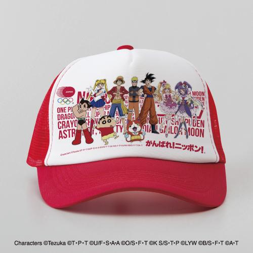 Goku Olympic 2020