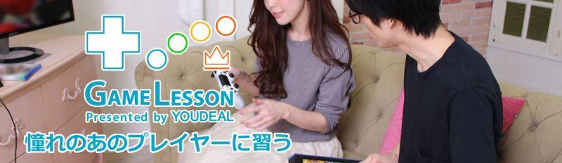 Nhật bản với trào lưu gia sư dạy chơi game kỳ lạ