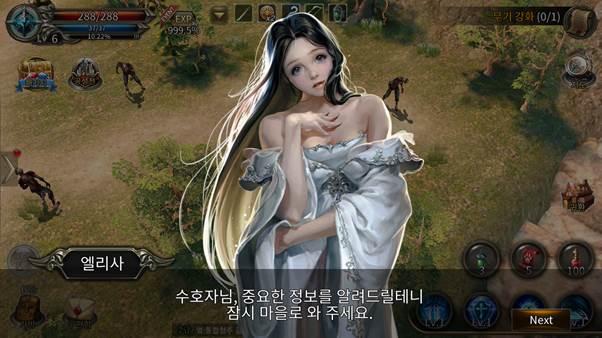 Aden - Game mobile có đồ họa siêu khủng đã chính thức ra mắt tại Hàn Quốc