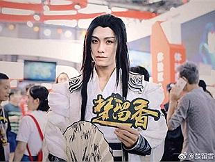 Cosplay Sở Lưu Hương đẹp hào hoa, nền nã tại Hội chợ game ChinaJoy 2017