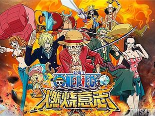 One Piece Mobile chính chủ Bandai Namco xuất hiện tại ChinaJoy 2017, chính thức phát hành ngay trong năm nay