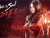 Sau bản Blade and Soul Mobile chính chủ NCSoft, đến lượt Netmarble tuyên bố sẽ cho ra mắt bản mobile IP tương tự
