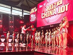 Tổng kết ChinaJoy 2017 ngày thứ nhất - Game cũng hot và show girl cũng nhiều
