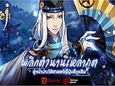 Chỉ còn vài ngày nữa, Onmyoji - Tựa game đình đám Nhật Bản có tên Âm Dược Sư chính thức mở cửa cho game thủ Việt