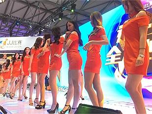 Chiêm ngưỡng dàn showgirl nóng bỏng nhất hội chợ ChinaJoy 2017 (P2)
