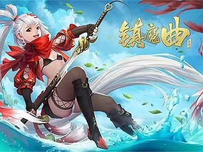 """Trấn Ma Khúc Mobile update phiên bản """"Long Nữ Sam Thượng"""", ra mắt nhân vật nữ lớp Long Tướng"""