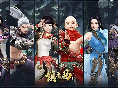 Siêu phẩm nhập vai Trấn Ma Khúc Mobile của NetEase đã được VTC Game mua về Việt Nam