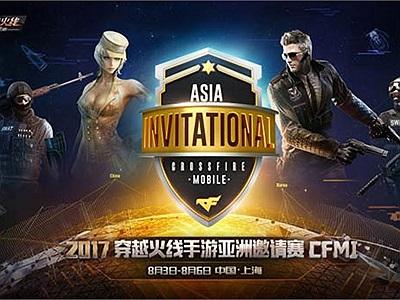 CF Mobile sắp sửa tung bản big update đúng dịp tổ chức giải đấu châu lục Asia Invitational Crossfire Mobile 2017