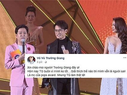 """Làm MC """"kém duyên"""", Trường Giang đọc sai tên Hà Anh Tuấn, đùa quá lố với khách mời trên sân khấu"""