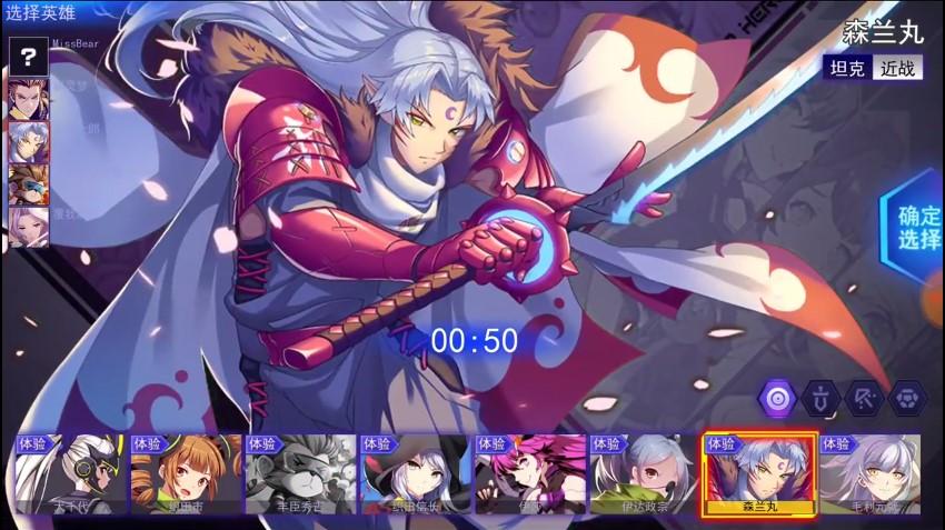 300 Heroes Mobile - Game MOBA trên Mobile kế thừa tinh hoa của phiên bản PC