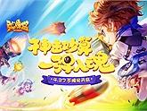 Đạn Đạn Đường Mobile - Game Gunny Mobile mới do Tencent Games phát hành