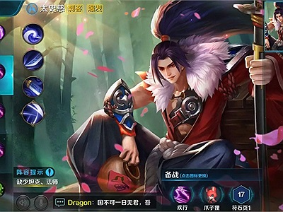 Tiểu Mễ Siêu Thần: Trải nghiệm vị tướng Thái Sử Từ - Yasuo là đây chứ đâu!
