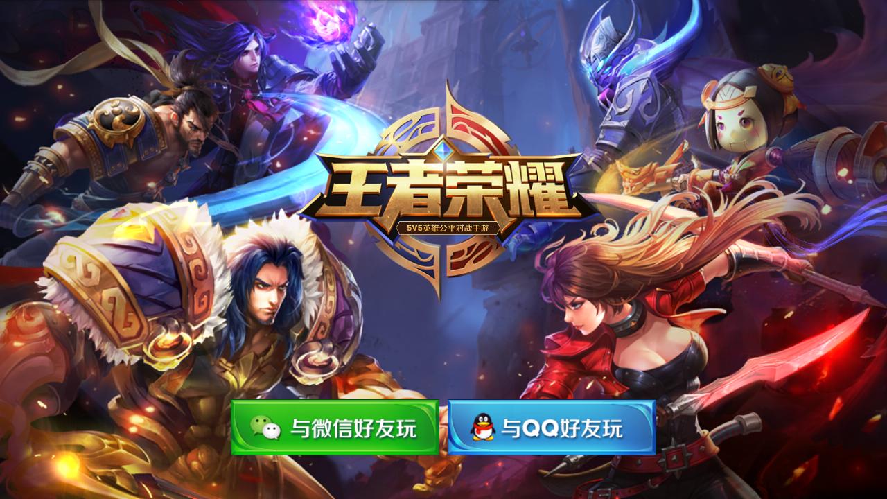Top game MOBA Trung Quốc đáng chơi nhất hiện nay trên nền tảng mobile (Phần  1)