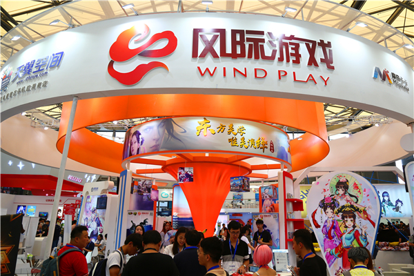 ChinaJoy 2017: Trường Sinh Quyết Mobile