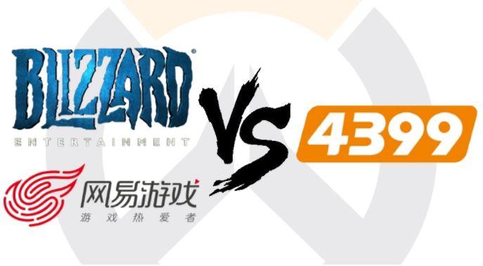 Blizzard và NetEase đem nhà phát triển 4399 ra tòa vì vi phạm bản quyền  Overwatch