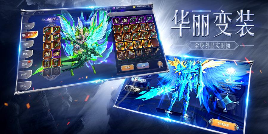 MU Kỳ Tích: Thức Tỉnh - Game mobile bản quyền đang được Tencent thử nghiệm tại Trung Quốc
