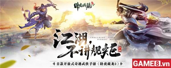 ChinaJoy 2017: Ngọa Hổ Tàng Long 2 Mobile được hé lộ