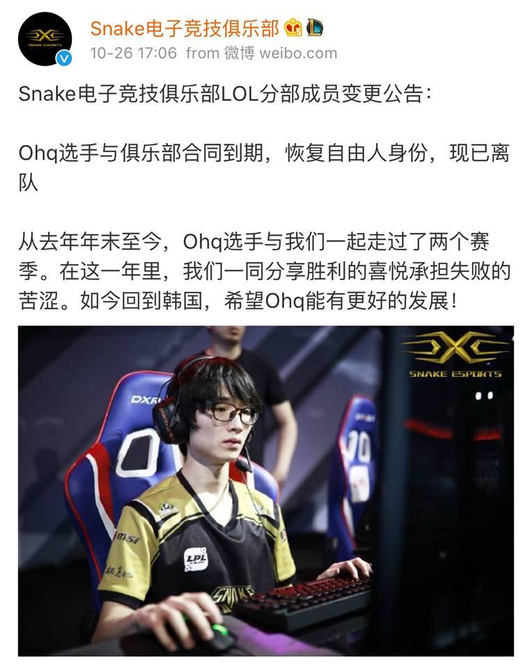 LMHT: SofM chia tay siêu xạ thủ Ohq, chào đón siêu sao Top 1 rank Hàn 16 tuổi gia nhập Snake Esports - ảnh 2