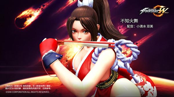 The King of Fighters: World - Huyền thoại game đối kháng sẽ mở cửa thử nghiệm vào ngày 10/08 tới