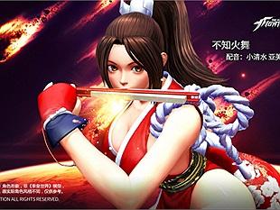 The King of Fighters: World - Huyền thoại game đối kháng chính thức mở cửa vào ngày hôm nay 18/01