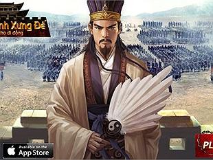 Công Thành Xưng Đế Mobile chính thức Open Beta vào ngày 14/08
