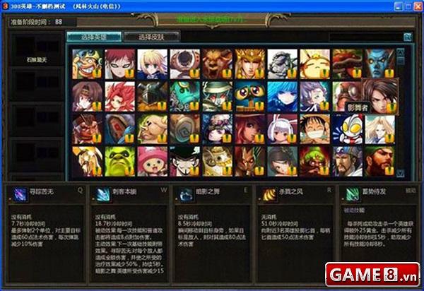 300 Heroes - Sản phẩm MOBA ăn cắp bản quyền trắng trợn