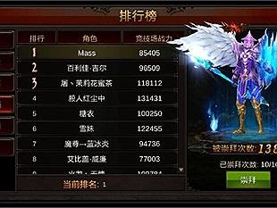 """MU Miracle Mobile - Game thủ Việt """"náo loạn"""" bảng xếp hạng server Trung"""