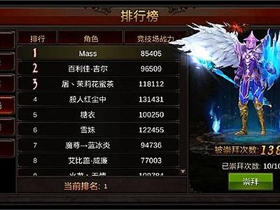 """MU Miracle Mobile - Game thủ Việt """"náo loạn"""" bảng xếp hạng server Trung Quốc"""