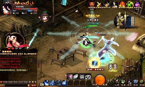 Ngạo Kiếm Kỳ Thư – game TOP tại Trung Quốc đã cập bến Việt Nam